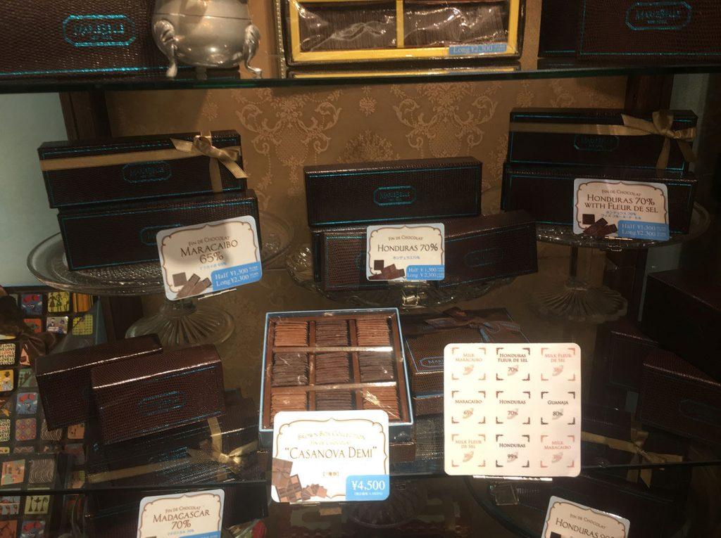 ブランチョコレートボックス1