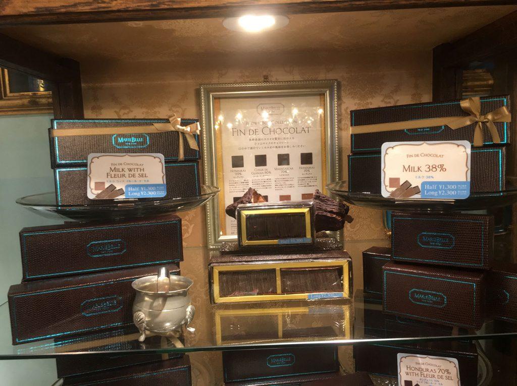 ブランチョコレートボックス2