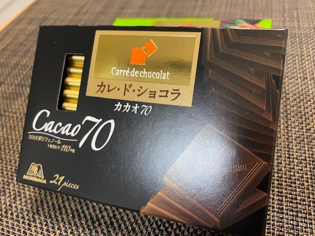 カレドショコラ70