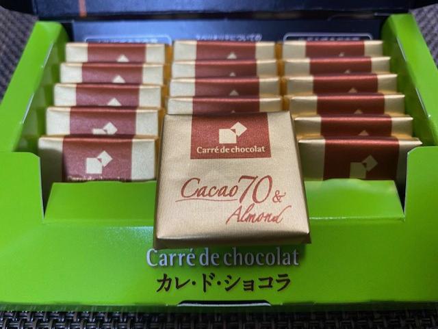 カレドショコラ70_アーモンド2