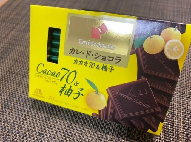 カレドショコラ70_柚子