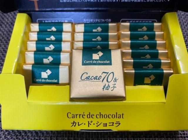 カレドショコラ70_柚子2